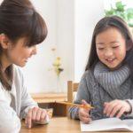 小学生の子供に親が自宅で勉強を教える7つのコツ