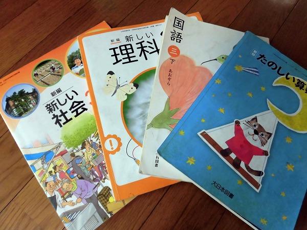 三年生の自宅学習