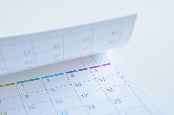 計画カレンダー