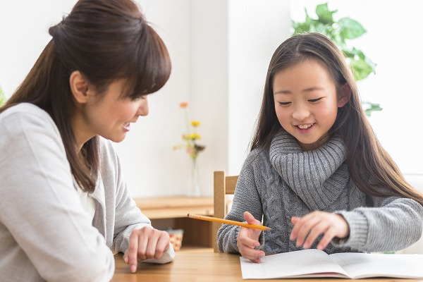 親子で勉強する