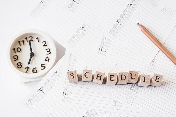 時計とスケジュール