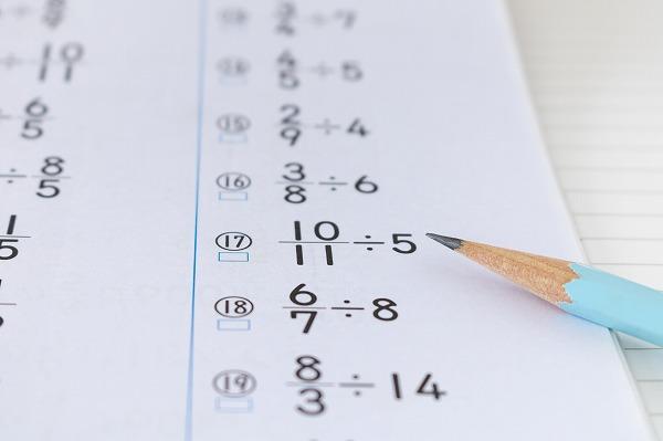 分数の計算